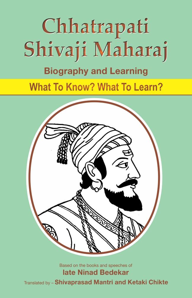 Chhatrapati Shivaji Maharaj - Biography and Learning