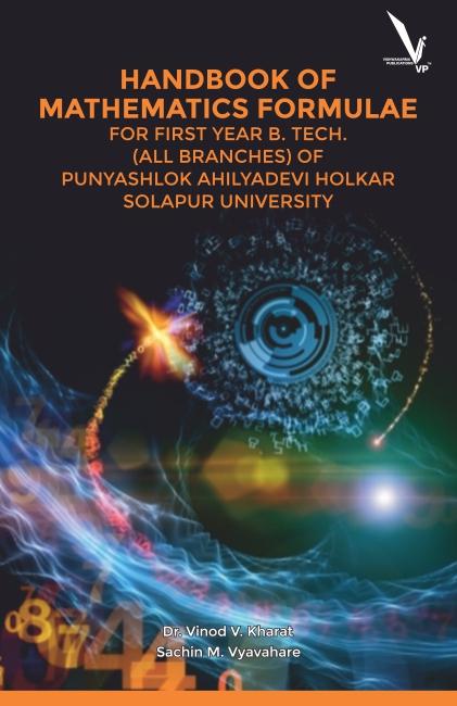 Hand Book Of Mathematics Formulae - For First Year B Tech (All Branches)  Punyashlok Ahilyadevi Holkar Solapur University